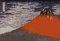 The Red Mt. Fuji